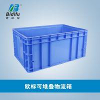 欧标箱4628塑料箱 600*400*280塑料箱周转箱 兰色灰色周转箱