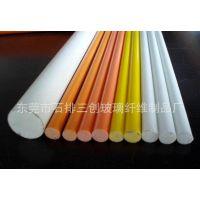 【厂家供应】玻璃钢拉挤圆棒、FRP纤维棒、实心棒,可定制