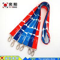 广州厂家专业定制展会证件挂绳 手机吊绳 热转印证件挂带 免费设计