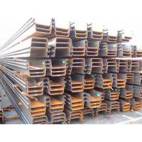 供应施工围堰用SM490材质U型钢板桩