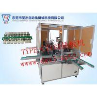 东莞圣杰TYPE-C自动插板机生产厂家