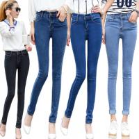 5.5元特价女式牛仔裤批发韩版杂款女装尾货牛仔裤处理清仓积压货牛仔