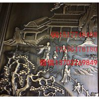 祥云图不锈钢冲压板现成模具厂家 316不锈钢2b板冲压加工价格