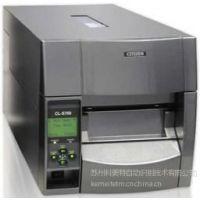 供应苏州直销CITIZEN西铁城CLS700打印机打印头