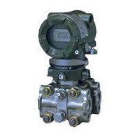 供应横河EJA120A微差压变送器||横河(川仪)EJA差压变送器