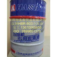 原装正品上海汉钟HBR-B03冷冻油中低温螺杆机合成冷冻油