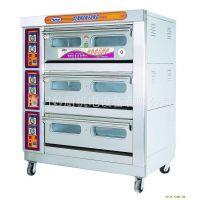 四川新南方标准型三层九盘电热食品烘炉、烤炉、烤箱!