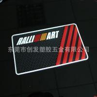 广告促销 宝马专用 手机防滑垫 高级彩印防滑垫 厂家供应