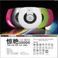 四川德阳|绵阳雷石点歌系统专业销售维护升级公司