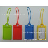 厂家供应新款硅胶行李牌 硅胶行李牌 可加印logo 旅游礼品