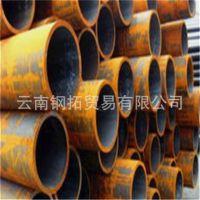 【厂价直销】成都无缝管 流体管 L360螺旋钢管云南国标管材总代理
