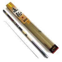 正品远昌远征10米长杆 超轻超硬调长节竿鱼杆鱼竿渔具