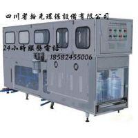 纯水处理设备|饮用水处理设备|水处理设备厂
