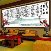 精准印花十字绣批发新款客厅系列 梅花赋 大幅款客厅书法书画
