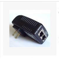 以太网POE网线供电器 供电模块 24V/1A 适用于无线AP/网桥