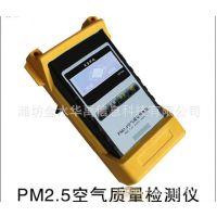 pm2.5 空气净化测试仪器.颗粒物粉尘检测仪器水文仪器