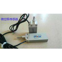 无锡上海GSW微位移传感器含232通讯接电脑
