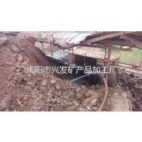 供应湖南高硅洗炉锰矿16-22%,冶炼锰砂18-28%