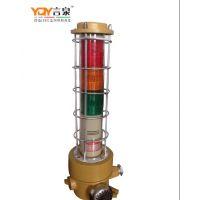 BBJ-AC220V/24V(红、黄、绿三色同亮)防爆声光报警器