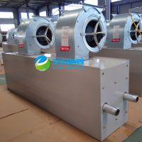 专业生产车间大门用离心式热水风幕机RM2515