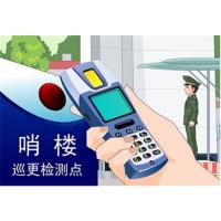荆州市安防、安防监控、安防方案、瑞高科技