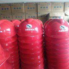 石家庄金淼牌电力玻璃钢安全帽价格 金淼电力生产销售