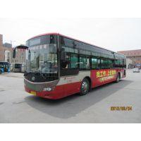 大连车身广告 公交集团直属公司 13840915536