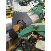 供应宝钢0.35mm厚B35A230硅钢片35WW250