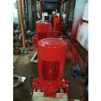 XBD17/30-HY-100L消防泵消火栓泵Q=30L/S H=170m N=110KW自动喷淋泵