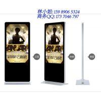 江苏南京品牌连锁店,46寸立式广告屏|42寸落地广告机