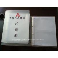 A4印鉴卡,中国人民银行国债卡,20活页国债卡