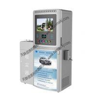 洗车液自动添加、设备自动报警的天脉智能自助洗车机