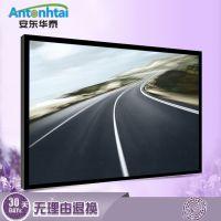 深圳市安东华泰厂家直销50寸工业级液晶监视器高清显示HDMI接口安防专用