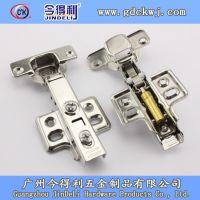 今得利固装不锈钢铰链 加强型液压不锈钢铰链 不锈钢缓冲铰链批发