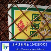 生产钢板网 各种规格钢板网可按需定制