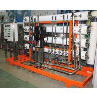 广东东莞vicdi生产销售 自动化废水处理设备 高浓度五金废水处理设备 电镀废水过滤