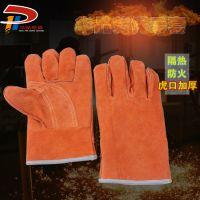 华品HP-WY1短款牛皮工业手套,耐高温,厂家现货