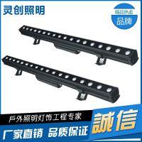 值得信赖质量过硬的外控LED洗墙灯厂家哪些便宜-推荐灵创照明