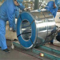 销售SGCC2.0*1250*C镀锌卷 生产厂家_