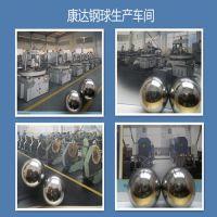 康达钢球厂家现货供应40mm不锈钢球 不锈钢珠 滚珠 包邮