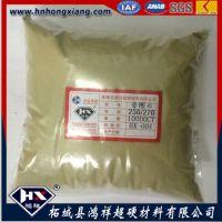 河南鸿祥,230/270金刚石整形料,二型料