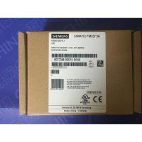 西门子PM207 5A电源6ES7288-0ED10-0AA0