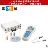上海雷磁 PXB-286 便携型离子计 离子浓度仪 实验水质分析
