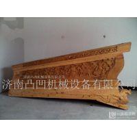 凸凹山西临汾棺材板雕花设备 棺材雕刻机厂家
