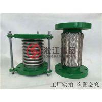 海南自动加压泵波纹管让用户说话