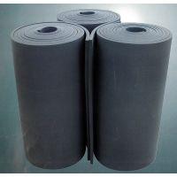 厂家代理华美橡塑板 B1级保温材料 优惠出售