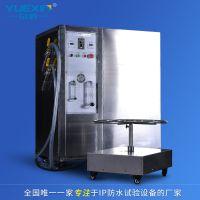 厂家供应 IPX5/IPX6强喷水试验机 【岳信制造】IP65防水测试装置