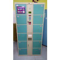 乌鲁木齐电子存包柜 HL-024商超寄存柜厂家