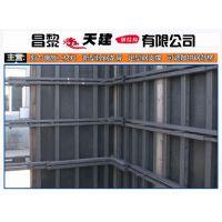 天建实业供应山东地区新型剪力墙支模材料