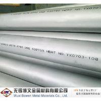 2507(双相)不锈钢管 S32750不锈钢管价格 2507不锈钢无缝管